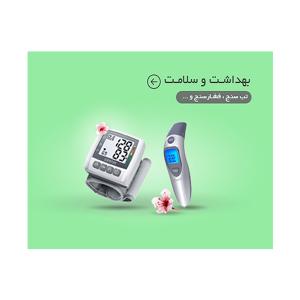 طراحی بنر سایت فروشگاه اینترنتی توسط طراح (فاطمه جلوخانی نیارکی)