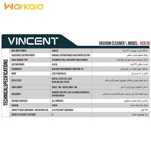 جاروبرقی وینسنت مدل VC518