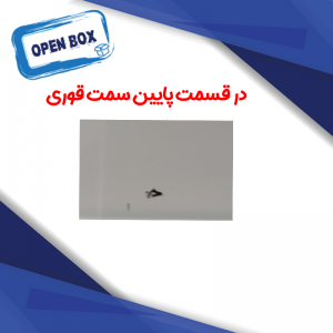 (اپن باکس)چای ساز کویین هوم مدل QH-8140