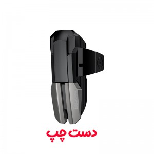 دسته بازی انگشتی PUBG بیسوس Baseus GMGA10-01 , GMGA09-01