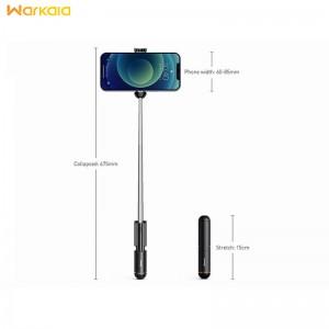 مونوپاد شاتر دار بیسوس Baseus Mini Bluetooth Folding Selfie Stick
