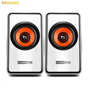 اسپیکر دسکتاپ لنوو Lenovo M550 4D stereo Multimedia Desktop Speaker