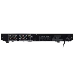 پخش کننده DVD سیرا مدل SR-3682