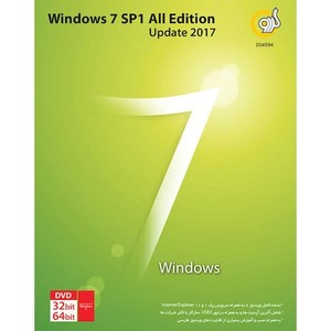سیستم عامل – Windows 7 SP1 All Edition Update 2017
