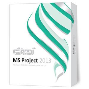 نرم افزار آموزش Ms Project 2013 نشر پرند سطح مقدماتی تا پیشرفته
