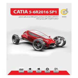 نرم افزار کتیا Catia 5-6R 2016 SP1 – گردو