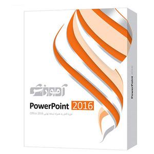 نرم افزار آموزشی PowerPoint 2016 دوره کامل پرند
