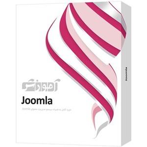 نرم افزار آموزشي Joomla نشر پرند