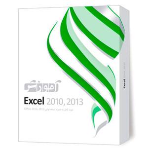 نرم افزار آموزش Excel 2010,2013 نشر پرند سطح مقدماتی تا پیشرفته
