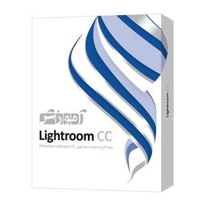 نرم افزار آموزشی Lightroom CC دوره کامل پرند