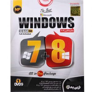 سیستم عامل ویندوز 7 و 8 افیس 2013 نشر نوین پندار