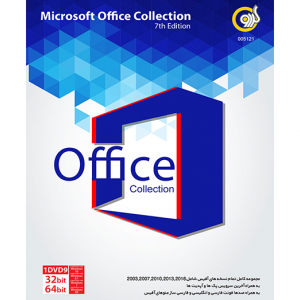 Office Collection 1DVD9 گردو