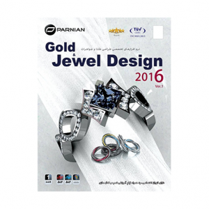 نرم افزارGOLD & JEWEL DESIGN 2016
