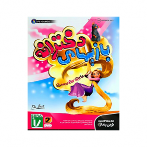 نوین پندار Games For Girls 2DVD PC NovinPendar