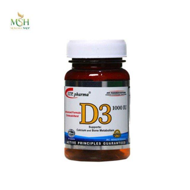ویتامین د3 1000 اس تی پی فارما | STP Pharma Vitamin D3 1000 IU