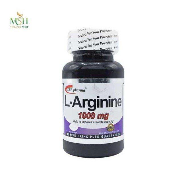 ال آرژینین 1000 میلی گرم اس تی پی فارما   STP Pharma L Arginine 1000 mg