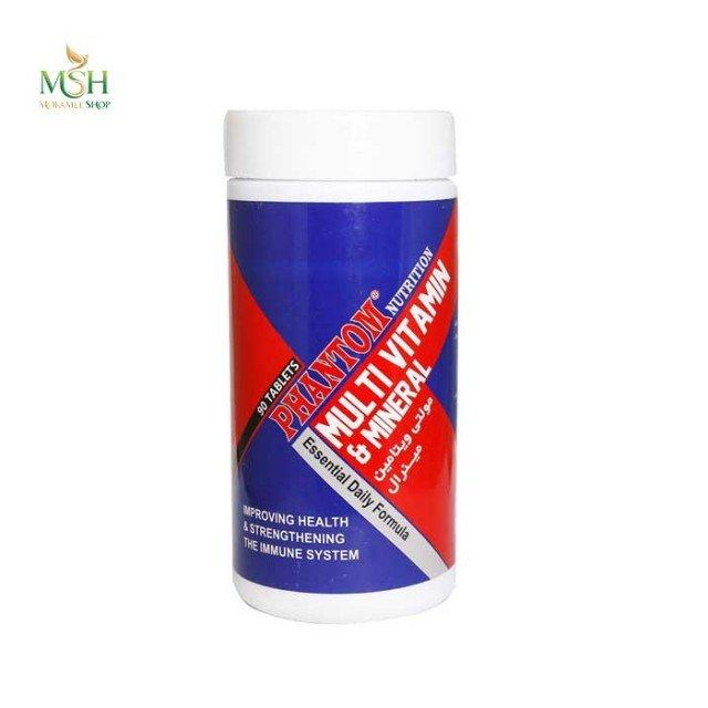مولتی ویتامین و مینرال فانتوم نوتریشن | Phantom Nutrition Multi Vitamin And Mineral