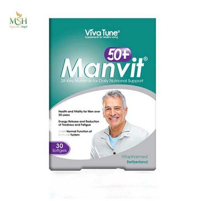 من ویت بالای 50 سال ویوا تون | Viva Tune Manvit Over 50 Old