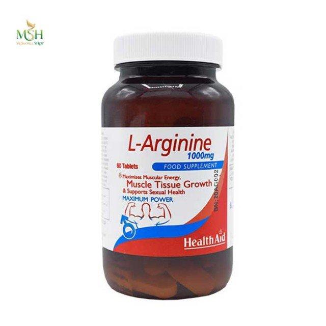 ال آرژنین  هلث اید | Health Aid L-Arginine