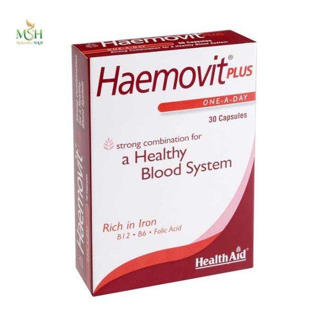 هموویت پلاس هلث اید | Health Aid Haemovit Plus