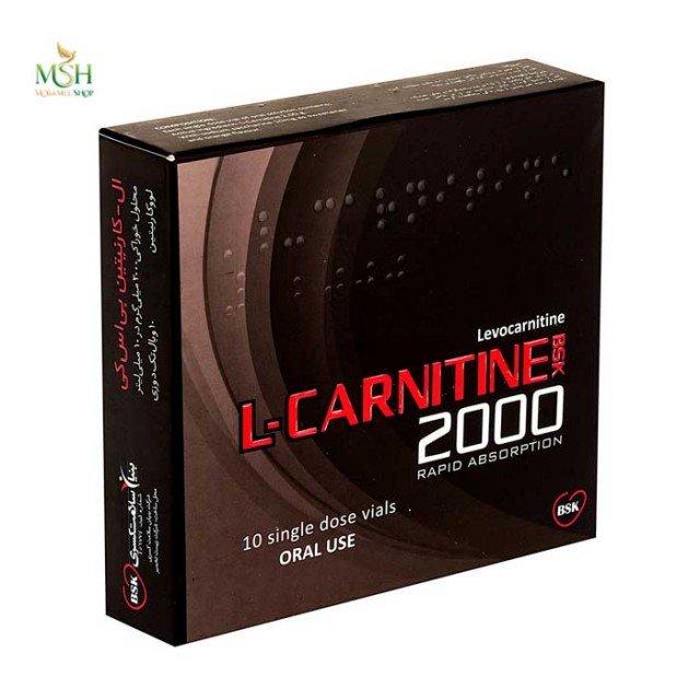 ال کارنیتین 2000 بی اس کی    BSK L Carnitine 2000