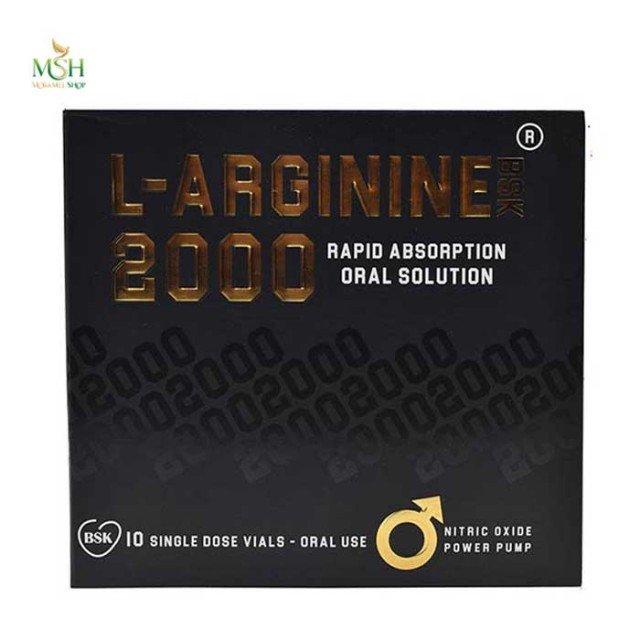 ال آرژینین 2000 میلی گرم 10 |  BSK L Arginine 2000 mg 10