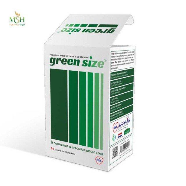 گرین سایز بی اس کی | BSK Green Size