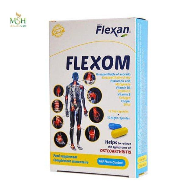 فلکسوم  فیشر فلکسان | Fisher flexan Flexom