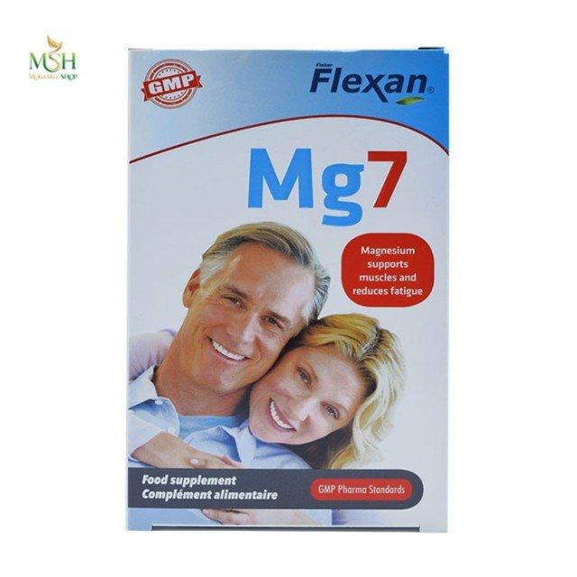 منیزیم 7  فیشر فلکسان | Fisher Flexan Mg 7