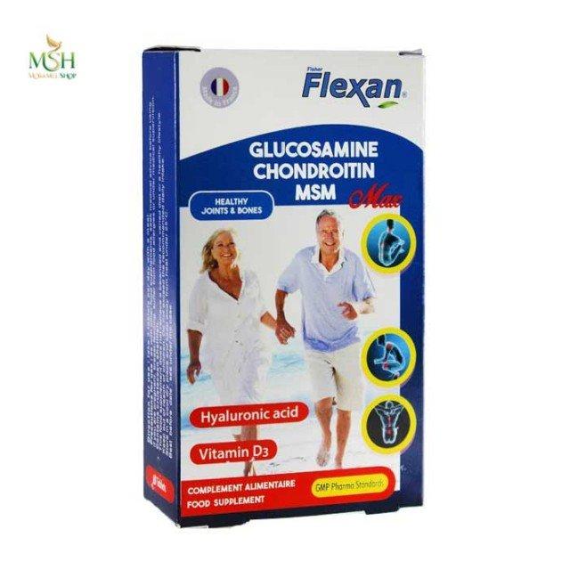 گلوکزامین و کندرویتین مکس فیشر فلکسان |  Fisher Flexan Glucosamine Chondroitin MSM Max