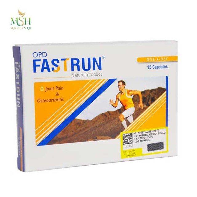 فست ران او پی تی فارما | OPD Pharma Fast Run