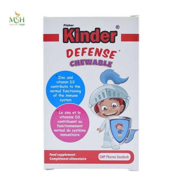 قرص جویدنی دیفنس فیشر کیندر | Fisherkinder Kinder Defense
