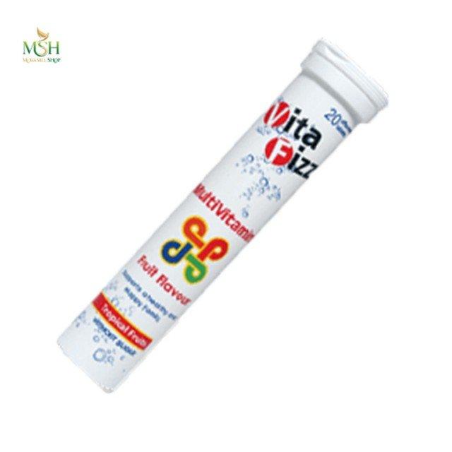 مولتی ویتامین ویتافیز | Vita Fizz Multi Vitamins