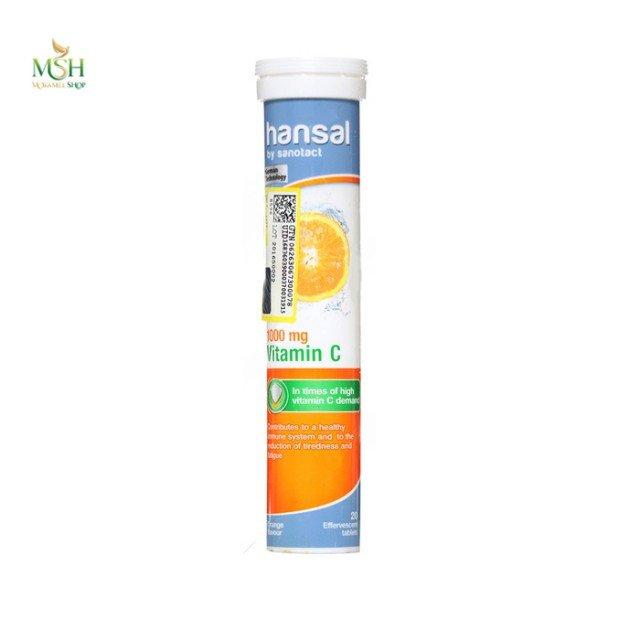 ویتامین ث 1000 میلی گرم هانسال | Hansal Vitamin C 1000 mg