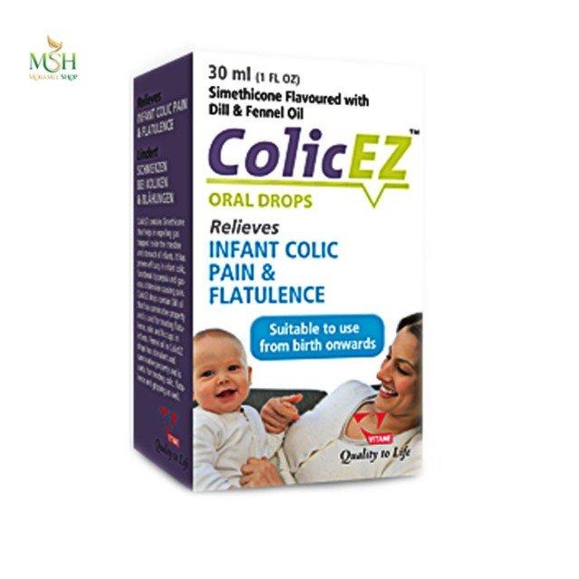 کولیکز ویتان | Vitane Colic EZ
