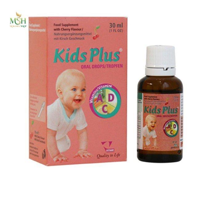 کیدز پلاس ویتان | Vitane Kids Plus