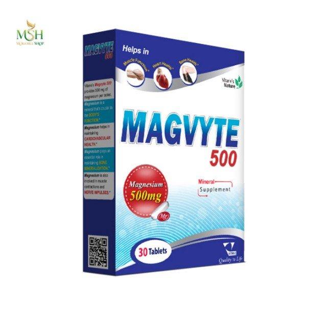 مگ ویت 500 میلی گرم ویتان | Vitane Magvyte 500 mg