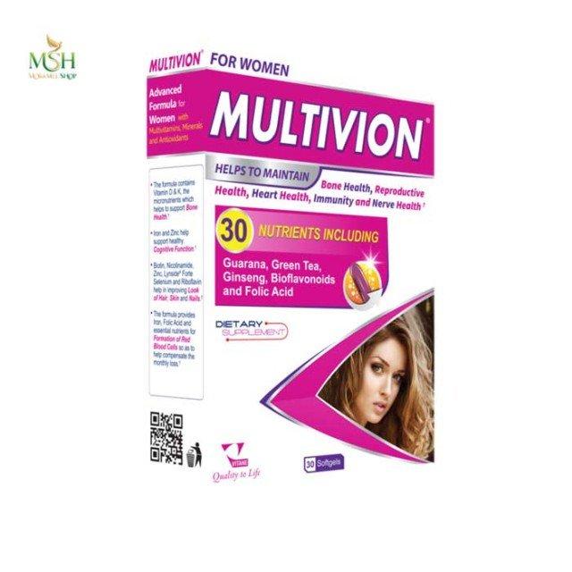 مولتی ویون زنان ویتان | Vitane Multivion For Women