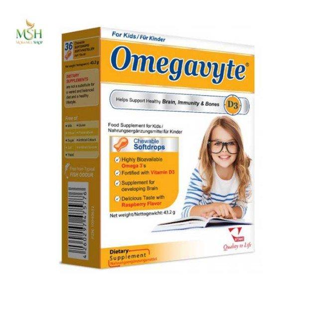 امگاویت د3 کودکان ویتان | Vitane Omegavyte for Kids
