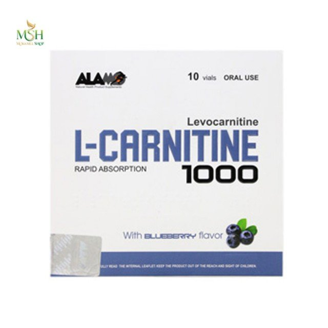 ویال مایع ال کارنیتین 1000 میلی گرم آلامو - 10 ویال خوراکی