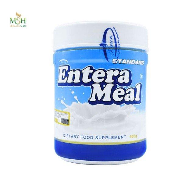 انترامیل استاندارد کارن | Karen Entera Meal Standard