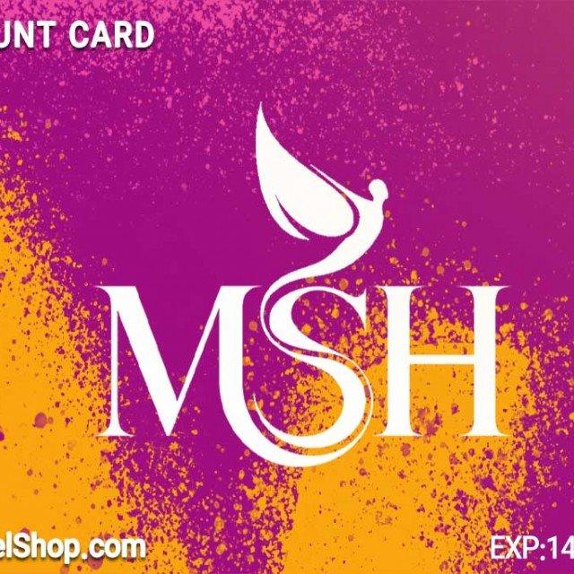 کارت تخفیف 25 درصدی | Discount Card 25%