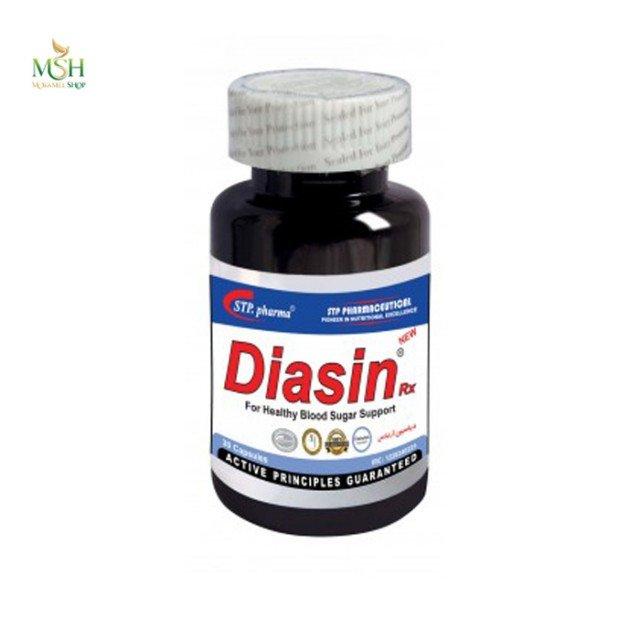 دیاسین آرایکس اس تی پی فارما | STP Pharma Diasin Rx