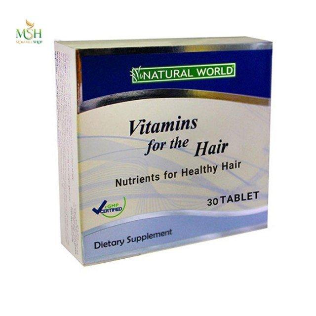 ویتامین فور هیر نچرال وورد | Natural World Vitamins For The Hair