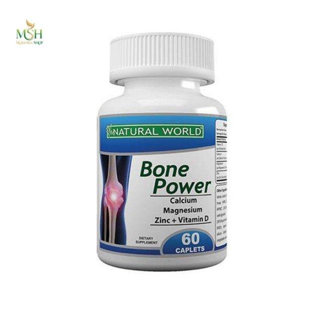 بون پاور نچرال وورد | Natural World Bone Power