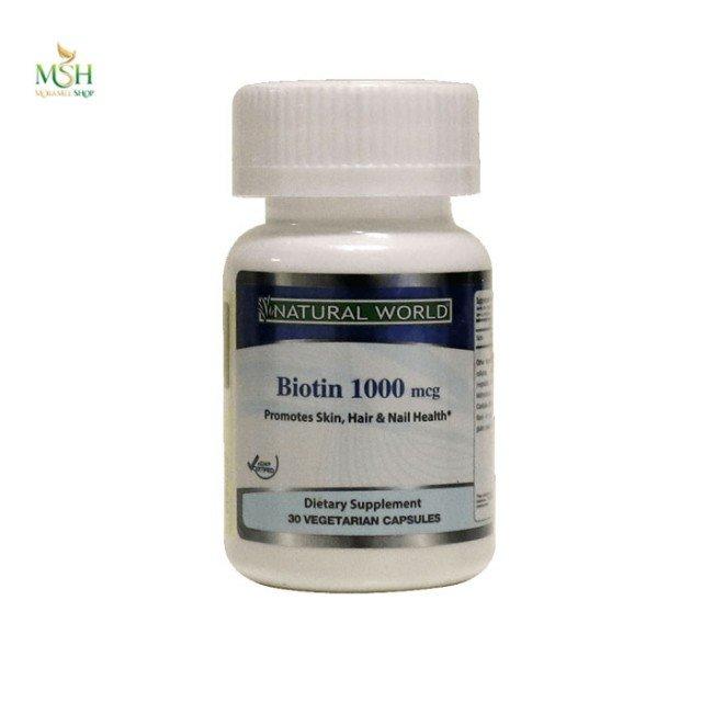 بیوتین 1000 میکرو گرم نچرال وورد   Natural World Biotin 1000 mcg