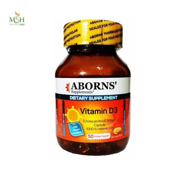 ویتامین د3 1000 واحد ابورنز | Aborns Vitamin D3 1000 IU