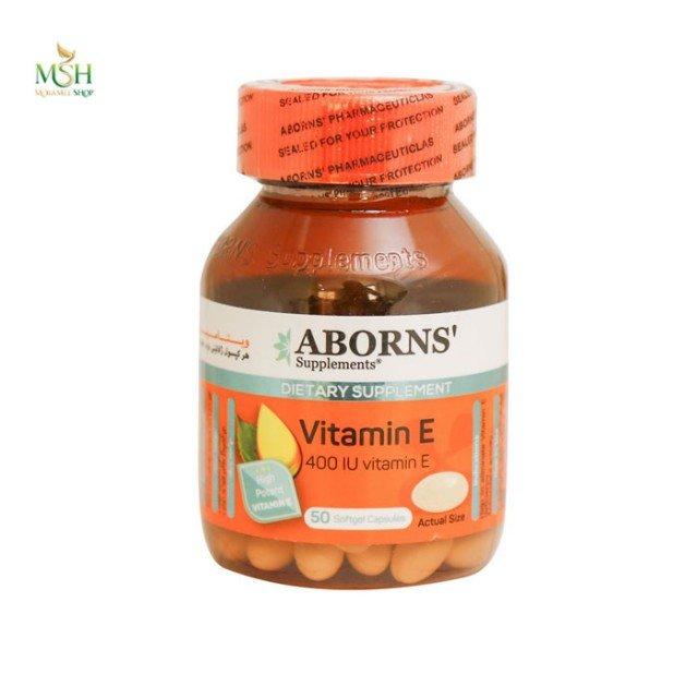 ویتامین ای 400 واحد ابورنز | Aborns Vitamin E 400 IU