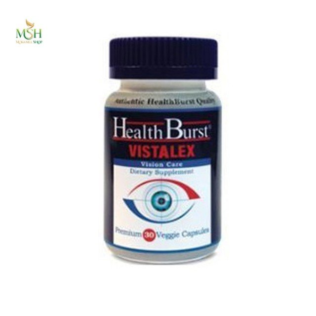 ویستالکس هلث برست | Health Burst Vistalex