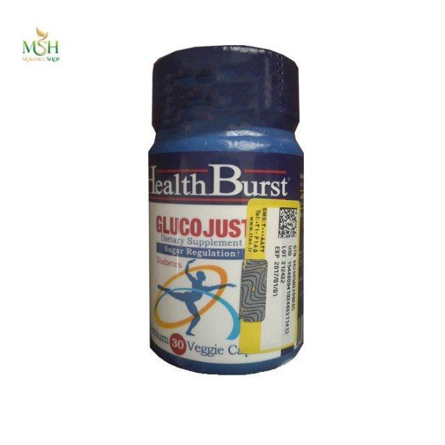 گلوکوجاست هلث برست | Health Burst Glucojust